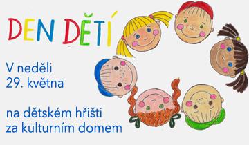den-deti-2016
